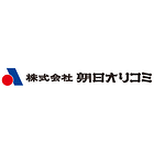 株式会社朝日オリコミ