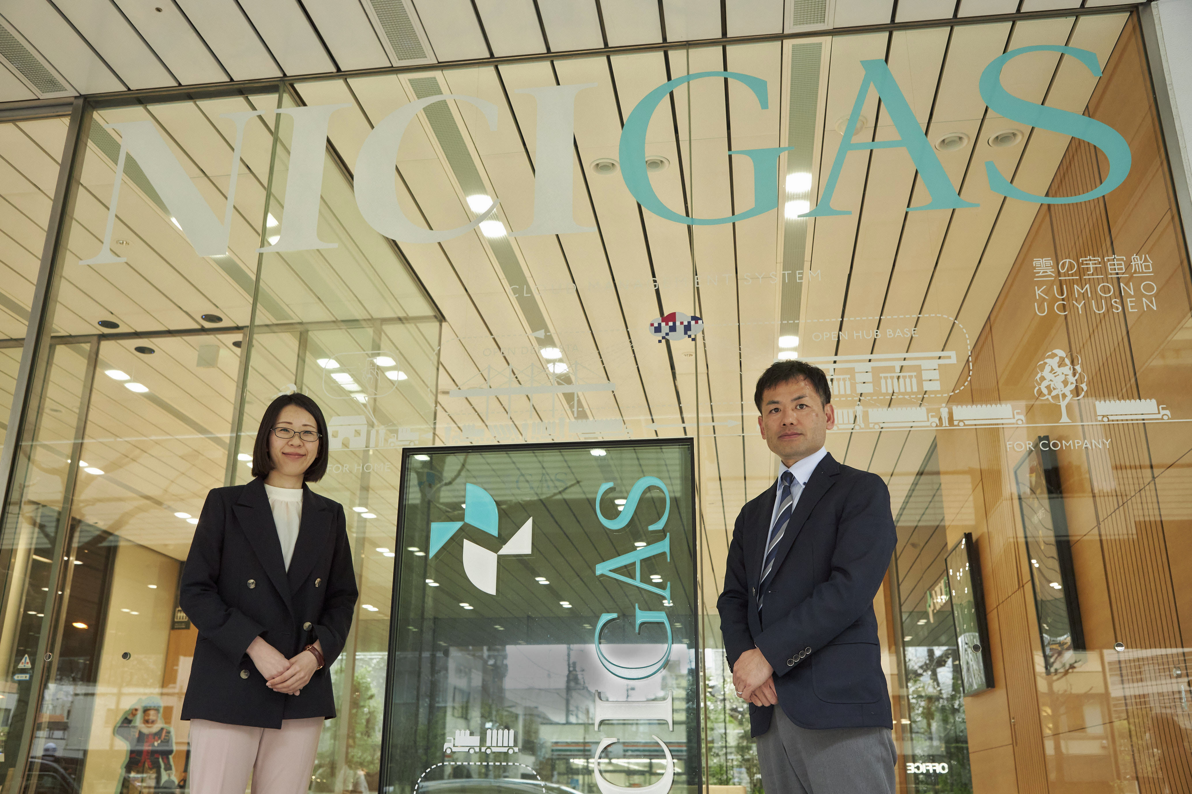 日本瓦斯株式会社様 サムネイル画像