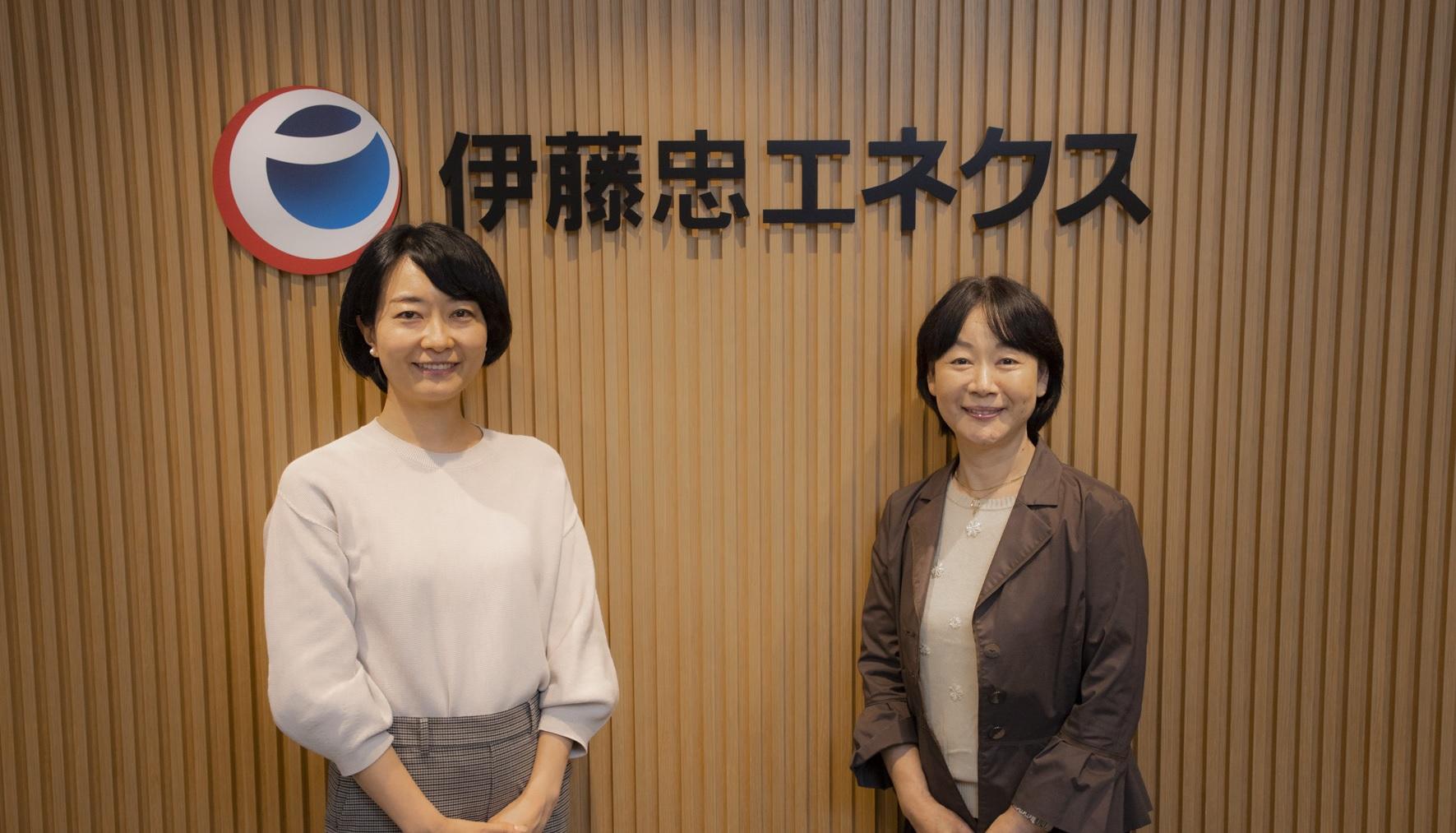 伊藤忠エネクス株式会社様 サムネイル画像